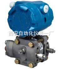 1151DP型电容式差压变送器