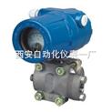 1151AP型电容式压力变送器