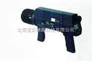便攜式遠程紅外測溫儀/遠程紅外測溫儀