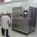 高低温湿热試驗箱v冲击测试仪