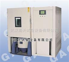 GT-TH-SZ-1000D三综合箱,定做三综合试验机