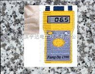 三酷SANKU水分儀SANKU混凝土水份測定儀|地面水分測定儀|水泥水分測量儀