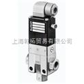BURKERT適用于壓縮空氣電磁閥,寶德空氣電磁閥