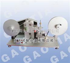 GT-MC-ZDR.C.A 纸带耐磨试验机