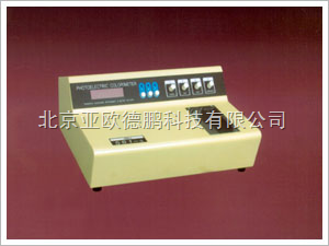 DP-581-S-光電比色計/光電比色儀/比色計