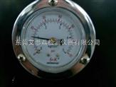 上海高压锅蒸汽老化设备
