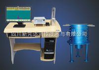 建材放射性检测仪(γ谱仪)