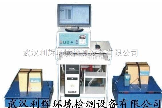 宁夏带电脑振动试验台