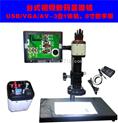 高清數碼電子臺式顯微鏡3接口USB/VGA/AV