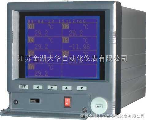 蓝屏通用型无纸记录仪