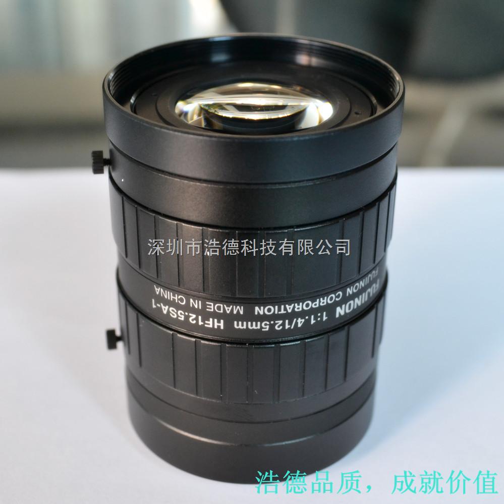 富士能镜头,500万像素,2/3寸,12.5mm