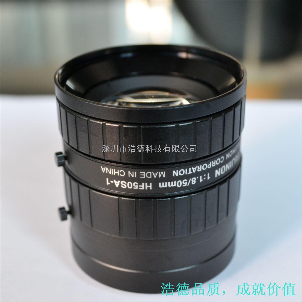 HF50SA-1,富士能镜头