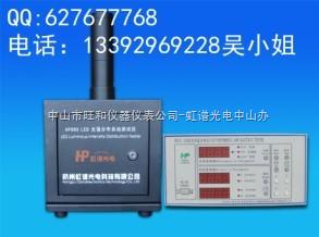 HP860 LED灯珠配光曲线测试仪