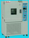 熱空氣老化箱