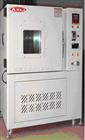 有空气的热老化试验箱