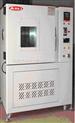有空氣的熱老化試驗箱