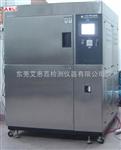 高低温循环试验机 高低温试验机