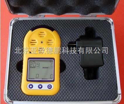 DP-NJ8H-EX-便携式多种气体检测仪/便携式三合一气体检测仪/三合一气体测试仪(O2