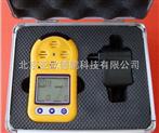 便攜式多種氣體檢測儀/便攜式三合一氣體檢測儀/三合一氣體測試儀(O2,CO,EX)