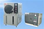 高温高湿蒸煮仪 高压加速老化试验机