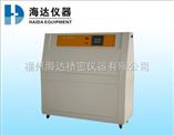 福州专售UV老化试验机,模拟老化状况