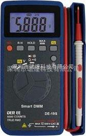 台湾得益DEREE DE-19S自动侦测智能型数字万用表