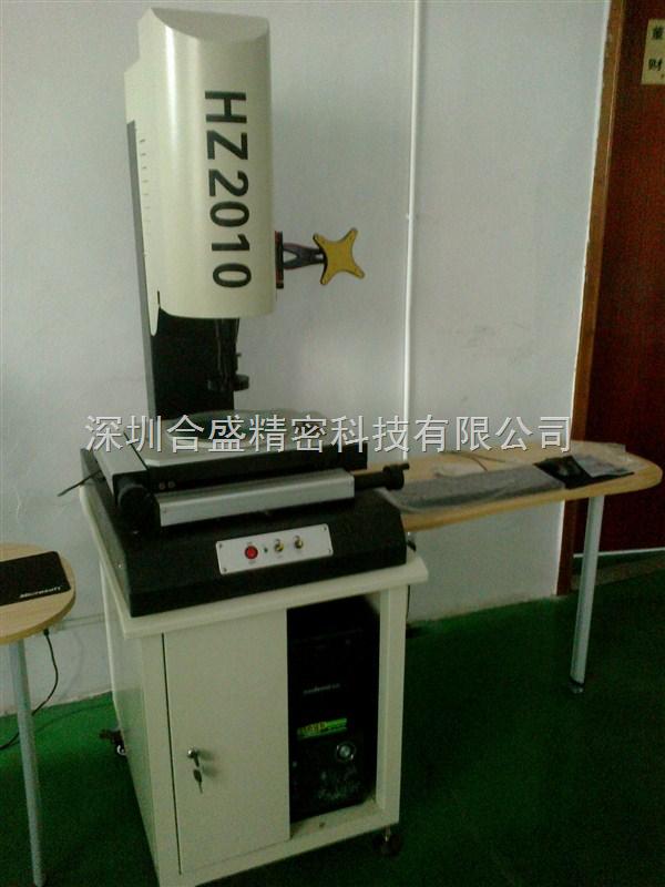 大量供应高精密影像测量仪