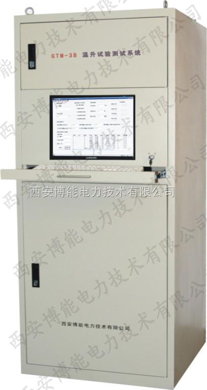 GTM-3B温升试验测试系统