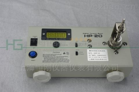 16n.m螺丝扭矩测试仪拧紧力测试用