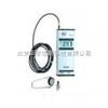 DP-HS5944袖珍式(数字化)振动上海竞博会(测加速度、速度、位移等)振动测定仪