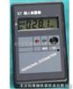 DP-FJ2000个人剂量仪/个人剂量报警仪/放射性上海竞博会/射线上海竞博会/辐射仪(X和γ )