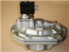 G353A042ASCO脉冲阀3寸淹没式,3寸淹没式ASCO脉冲阀