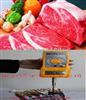 SK-100型乌鲁木齐羊肉水分测定仪肉类水分测定仪猪肉水分仪鱼肉水分测定仪