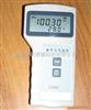 便携式气压计/数显气压计/气压计/气压表