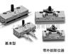 CDS1B125-800-A54SMC擺動氣缸,SMC微型氣缸