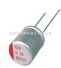 低阻抗固态电容器
