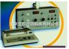 DP-HC-2A数显微量硫分析仪