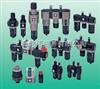 FRB2V-15A-E-DC24VCKD三联件,CKD气动元件,日本CKD三联件