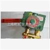 -ASCO手动复位电磁阀,SCG353A047
