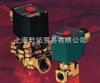 -ASCO防爆电磁阀特价销售,EFG551H317MO