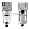 -销售SMC空气过滤器,MGPM32-25