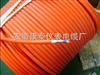 KGGP硅橡胶屏蔽电缆