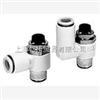-SMC速度控制阀/低速控制用,AS1201FM-M5-06