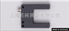 OPU208IFM叉式光电传感器,德国爱福门叉式光电传感器