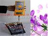 FD-K型大枣水分仪,红枣水分测量仪|红枣水分测定仪