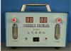 QC-2B双气路大气采样仪