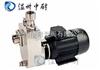 SFBX型不銹鋼耐腐蝕自吸泵