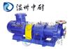 CQB-G型不锈钢高温磁力泵