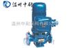YG型立式管道式油泵┃�x心油泵