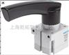 DSBC-40-125-PPSA-N3FESTO费斯托手柄阀,产品使用寿命长